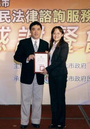 96台北市市民諮詢法律服務活動